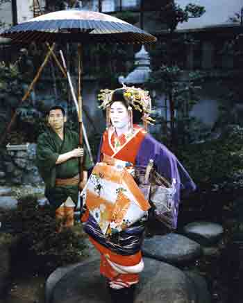 Japanese Geisha - Boria photo - ca. 1947