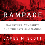 RAMPAGE1216