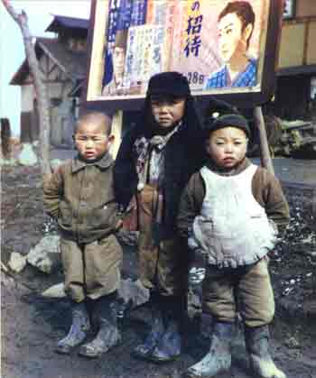Japanese children of the post war era - Boria photo